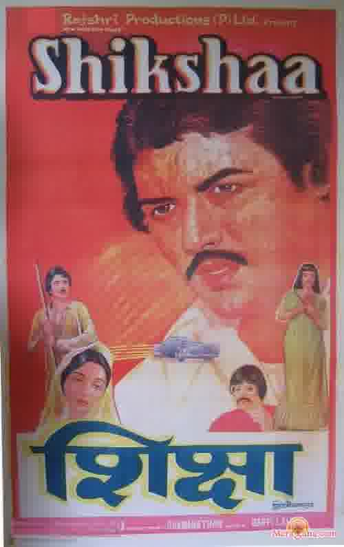 Poster of Shikshaa (1979) - (Hindi Film)